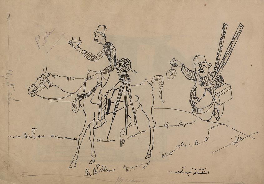 İstikşafa (Keşif gezisine) Giderken, Şaka Dergisi, Sayı 23, 16 Şubat 1922.