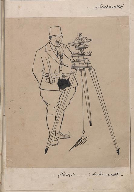 Yeni Mühendislerin Kulağına Küpe, Ekrem Bey, Şaka Dergisi, Sayı 4, 3 Nisan 1920.